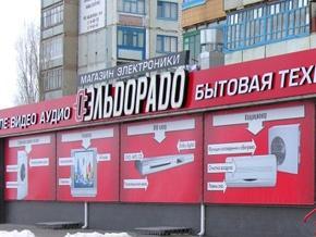 Магазины Эльдорадо - приемо-сдаточные и эксплуатационные испытания испытания (замеры сопротивления изоляции)