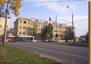 Услуги по получению документов для электроснабжения в Берингов проезд электроснабжение библиотека