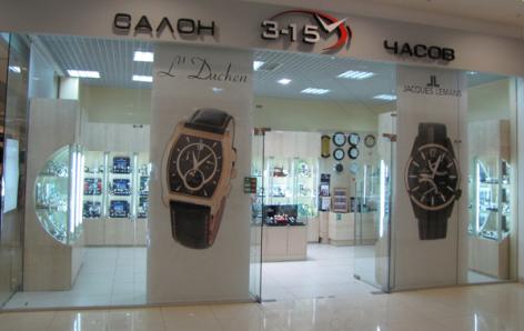 Интернет магазин часов в Ростове-на-Дону Циферблат